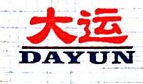 广州大运摩托车销售有限公司 最新采购和商业信息