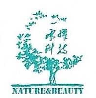 上海承曜生物科技有限公司