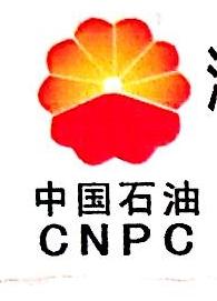 河北省秦皇岛海洋渔业有限公司 最新采购和商业信息