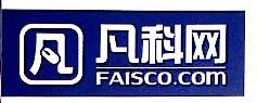 广州凡科互联网科技股份有限公司 最新采购和商业信息
