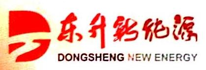 江阴东升新能源股份有限公司 最新采购和商业信息