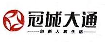 霸州市冠城港益房地产开发有限公司 最新采购和商业信息