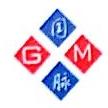 海宁市国脉物资有限公司 最新采购和商业信息