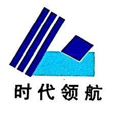 陕西时代领航消防设备有限公司 最新采购和商业信息