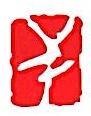 杭州磐峰纺织工贸有限公司 最新采购和商业信息