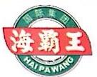 海霸王(上海)有限公司