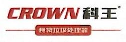 科王环保科技(北京)有限公司 最新采购和商业信息