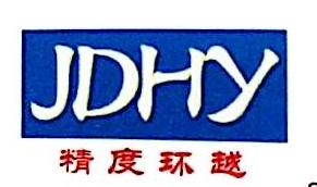 深圳市精度环越科技有限公司 最新采购和商业信息