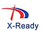 深圳市昊天讯电子有限公司 最新采购和商业信息