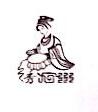 苏州绣九州电子商务有限公司 最新采购和商业信息