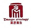 中山市高园灯饰工程有限公司 最新采购和商业信息