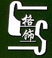 江西格饰建材有限公司 最新采购和商业信息