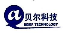 保定市贝尔电子有限公司 最新采购和商业信息
