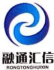 融通汇信(北京)信息咨询有限公司 最新采购和商业信息