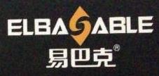 东莞市易巴克电子有限公司 最新采购和商业信息