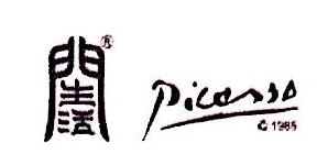 上海零末文化科技有限公司