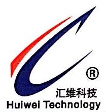 长春汇维科技股份有限公司 最新采购和商业信息