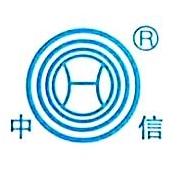 云南中信电缆有限公司 最新采购和商业信息