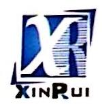 上海鑫锐信息科技有限公司 最新采购和商业信息