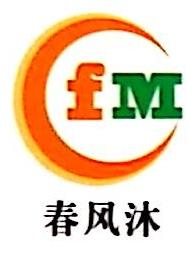 北京春风沐教育咨询有限公司 最新采购和商业信息