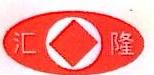 广西容县汇隆劳保厂 最新采购和商业信息