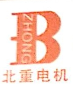沈阳北重电机制造有限公司 最新采购和商业信息