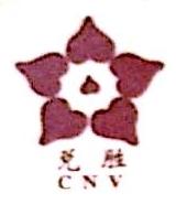 广州市兑胜电器有限公司 最新采购和商业信息