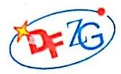 大连东方中工电器设备有限公司 最新采购和商业信息