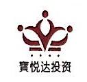 深圳市宝悦达投资有限公司 最新采购和商业信息