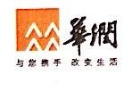 徐州华鑫发电有限公司