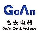 杭州高安电器有限公司 最新采购和商业信息