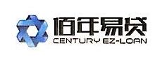 重庆佰年易贷科技信息咨询有限公司