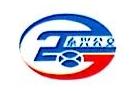 泰兴市泰通公共交通有限公司 最新采购和商业信息