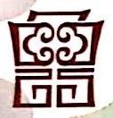 珠海鲁商商贸有限公司