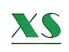 盐城兴盛物资有限公司 最新采购和商业信息