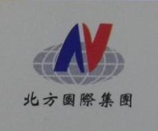 北方国际集团天津食品进出口有限公司