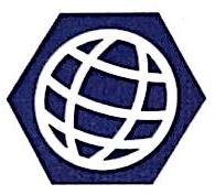 贝兰特金属制品(苏州)有限公司