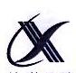 科大讯飞股份有限公司 最新采购和商业信息