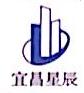 宜昌星辰建筑有限公司 最新采购和商业信息