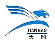 宁夏天豹汽车运输有限责任公司旅游分公司 最新采购和商业信息