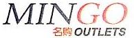 广州名购商贸有限公司 最新采购和商业信息