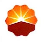 中国石油天然气股份有限公司四川销售非油品分公司 最新采购和商业信息