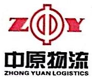 武汉中原发展汽车物流股份有限公司 最新采购和商业信息