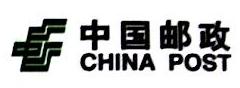 中国邮政速递物流股份有限公司九江市分公司 最新采购和商业信息
