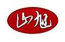 上海山旭软件科技有限公司 最新采购和商业信息