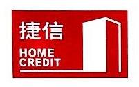 深圳捷信金融服务有限公司郑州分公司