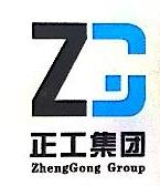 杭州鸿远汽车销售有限公司 最新采购和商业信息