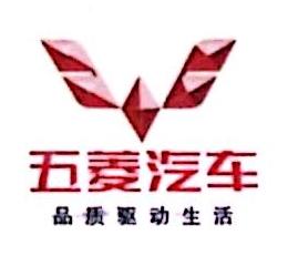 贵港市润骏汽车销售服务有限公司 最新采购和商业信息