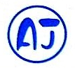温州天视立安防有限公司 最新采购和商业信息