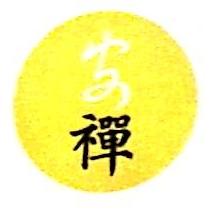 浙江安禅资产管理有限公司 最新采购和商业信息